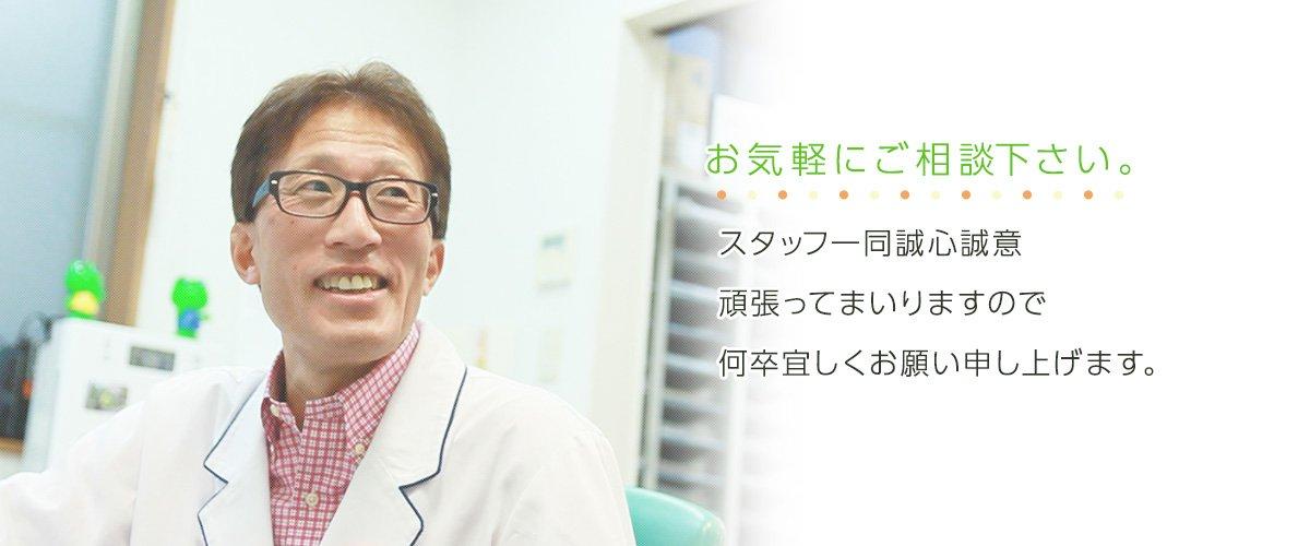 内科、小児科、腎臓内科